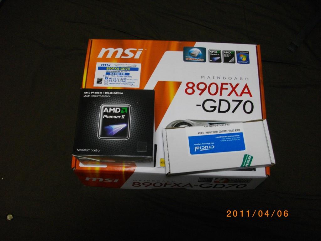 IMGP0368.jpg