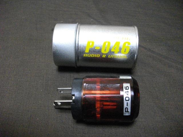 IMGP0752.jpg
