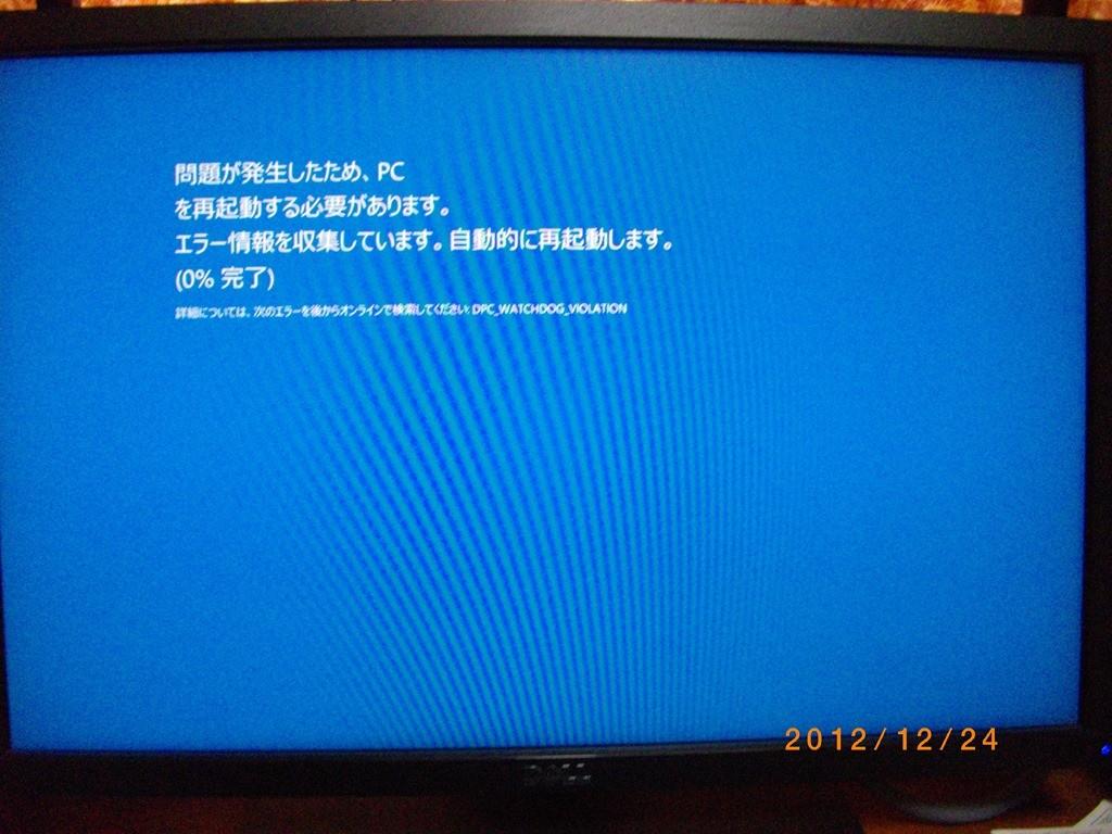 IMGP1262.jpg